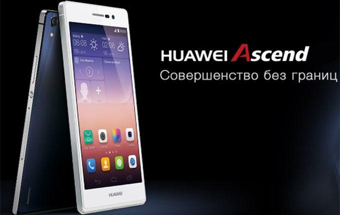Все смартфоны Huawei Ascend