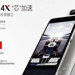 Первым смартфоном на 64-битном чипсете Kirin 620 станет Huawei Honor Play 4X