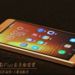 Huawei выпустила золотую версию Honor 6 Plus (фото)