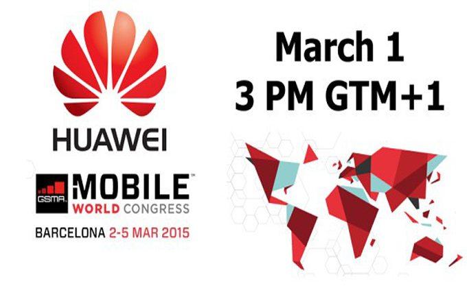 хуавей проводит выставку 1 марта