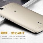 Золотой цвет и 8-ядерный Snapdragon 615 – это обновленный Huawei C199S