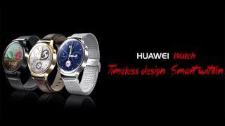 приблизительная цена на хуавей часы