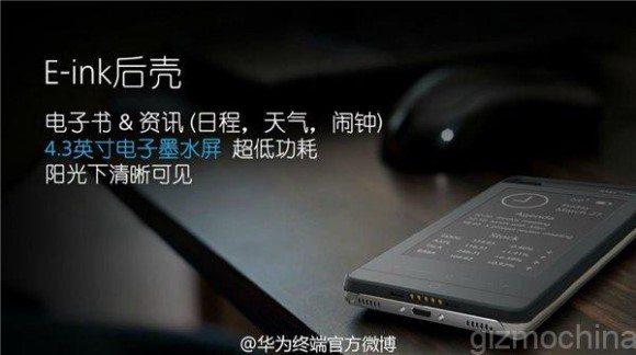 чехол с экраном для huawei p8
