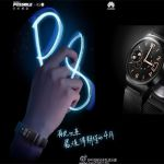 Мега комплект из Huawei P8 и Huawei Watch