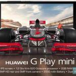 На прилавки Италии попал Huawei G Play Mini