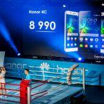 Мини обзор Honor 4C (Play) по цене 8990 рублей