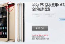 старт продаж huawei p8
