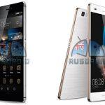 Huawei P8 и Huawei P8 Lite на пресс-фото