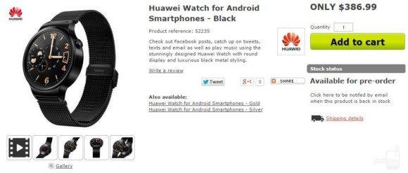 huawei watch предзаказ