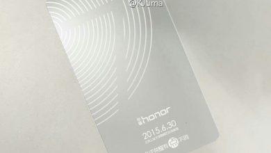 приглашение на анонс honor 7