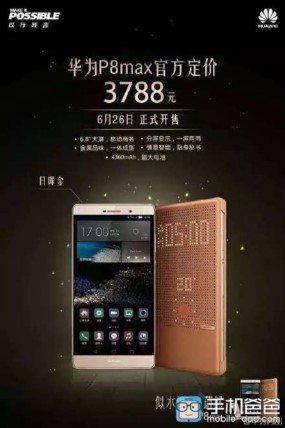 хуавей п8 макс цена в китае