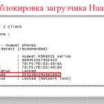 Инструкция по разблокировке загрузчика на устройствах Huawei