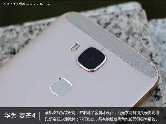 huawei g8 фото обзор