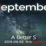 Huawei подтвердила выход смартфона Mate 7S