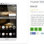 Цена и характеристики Huawei Mate S показались в OppoMart