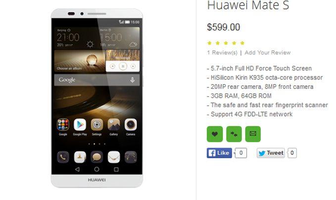 huawei mate s предварительная цена