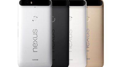 google nexus 6p цена