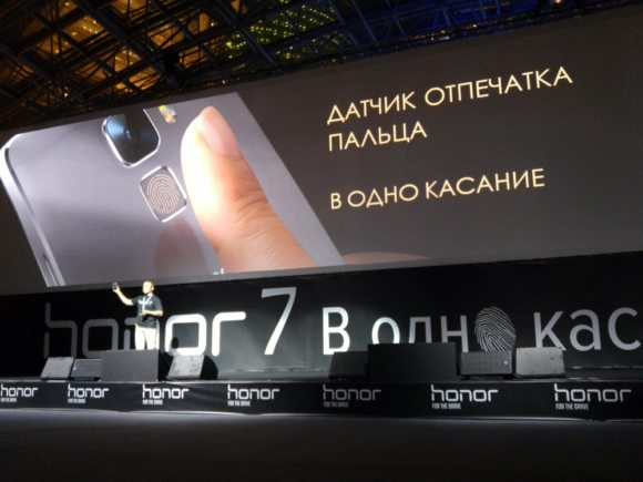honor 7 анонсирован в россии