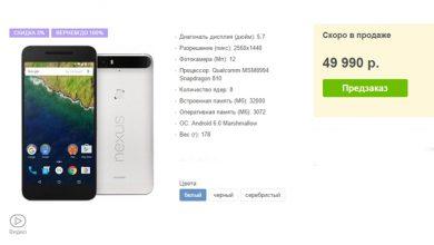 huawei nexus 6p цена в россии