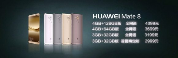 huawei mate 8 цена в китае