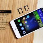 Huawei Enjoy 5S: реальные фотографии смартфона