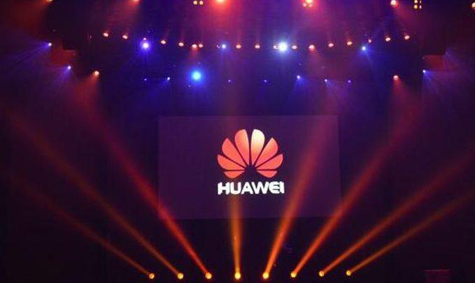 huawei приглашает на mwc 2016