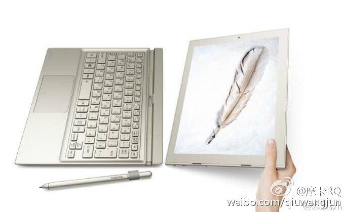 гибридный ноутбук huawei