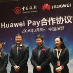 Платежная система Huawei Pay была запущена в Китае