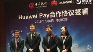 платежная система huawei pay