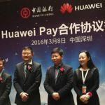 Запуск Huawei Pay планируется в следующем месяце