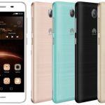Бюджетный Huawei Y5 II готовится к дебюту