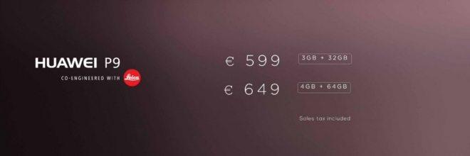 huawei p9 цена