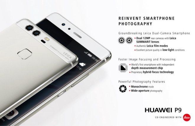 huawei p9 анонсирован