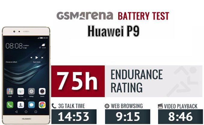 huawei p9 тест аккумулятора