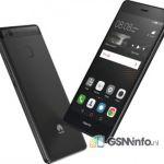 Утечка цены и характеристик Huawei P9 Lite