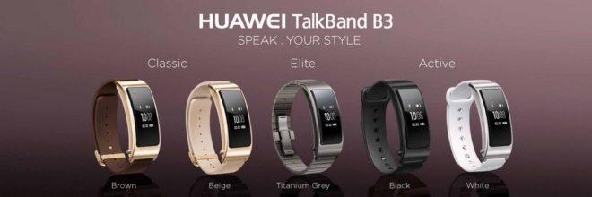 huawei talkband b3 анонсирован