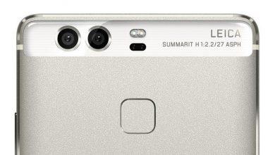 huawei p9 с leica камерами