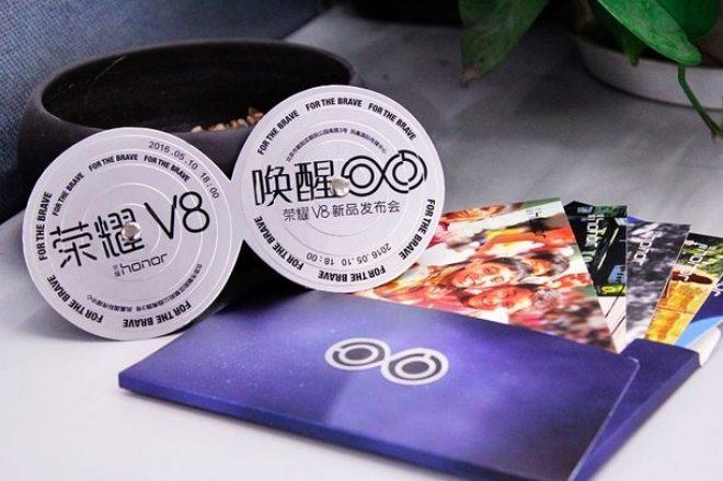 honor v8 приглашение на анонс