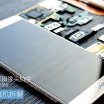 Фотообзор разборки Honor V8 от IT168