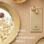 4 мая представят Huawei G9