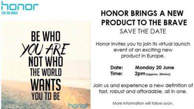 honor виртуальное мероприятие