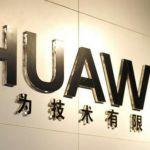Huawei снова заняла первое место по числу патентных заявок