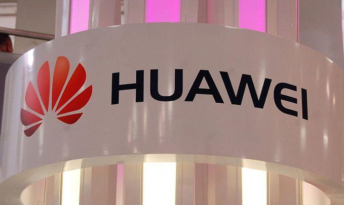 huawei план продаж 2016