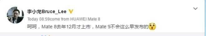huawei не представит mate 9 в сентябре