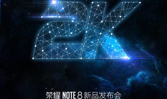 honor note 8 дата анонса