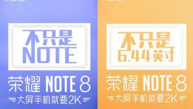 honor note 8 тизер