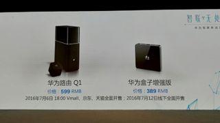 huawei q1 и tv box pro
