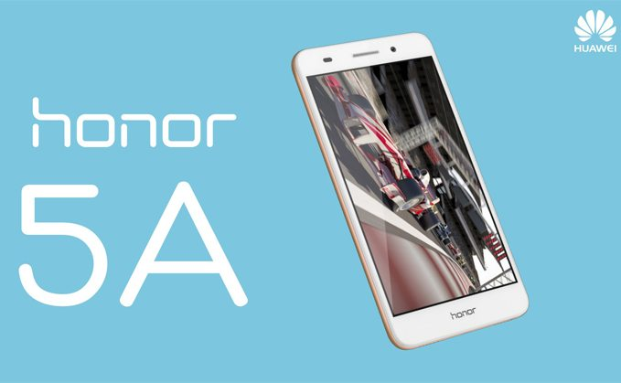 honor 5a старт продаж в россии