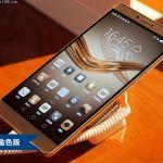 Новый Honor Note 8 на живых фото