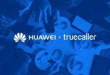 truecaller в huawei флагманах